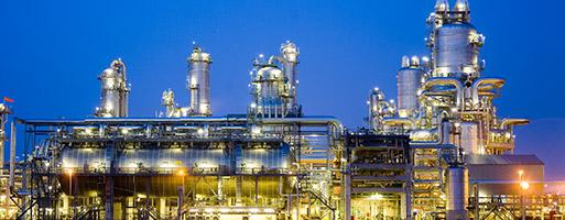 Méthodes pour l'efficacité énergétique des procédés industriels