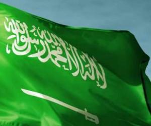 L'Arabie Saoudite s'engage dans l'ère post-pétrole