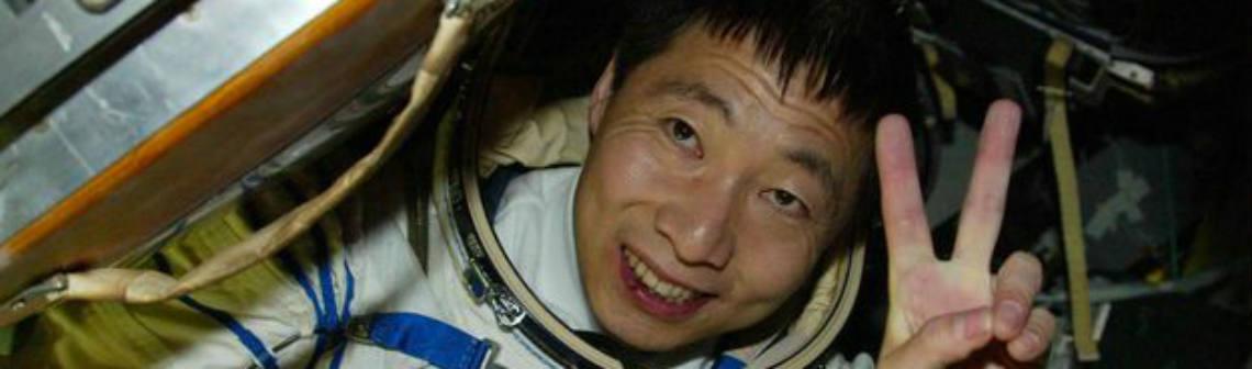 La Chine affiche ses ambitions spatiales