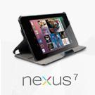 Derniers jours : Gagnez une tablette Nexus 7, une enceinte Jambox et un mini drone !