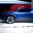 5 Concept Cars incontournables du Mondial de l'Auto