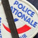 La Police nationale s'appuie sur la recherche informatique