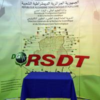 Techniques de l'ingénieur à Alger pour le salon de l'Innovation et la semaine nationale de la recherche