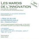Les Mardis de l'Innovation