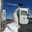 Au-delà de 20km de Fukushima : pas d'augmentation du risque de cancer ?