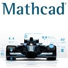 Séminaire en ligne : Découvrez PTC Mathcad, logiciel de calculs techniques.