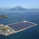 Le Japon inaugure sa plus grande centrale solaire photovoltaïque